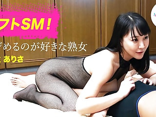 Teasing Japanese Mistress Masturbates in Your Lap