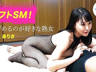 Teasing Japanese Mistress Masturbates in Your Lap